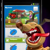 Скриншот из игры Моя ферма